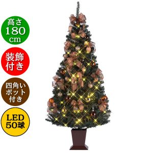シックで上品かつ華やかな印象の クリスマスツリーです。  ブラウンのシースルーリボン、 グリッター仕...