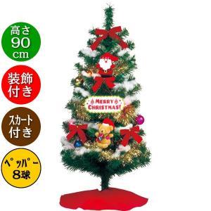 サンタさんとクマちゃんの ぬいぐるみが付いた かわいいクリスマスツリーですので、 小さなお子様にピッ...