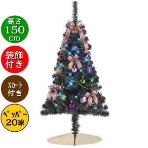 葉の間にキラキラ光るチップが入った 華やかなクリスマスツリーです。  綺麗なシルエットのツリーに か...