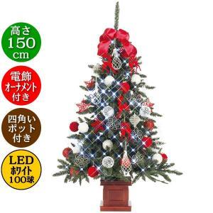 赤と白を基調とした オシャレなクリスマスツリーです。  透かしデザインのオーナメントが スタイリッシ...