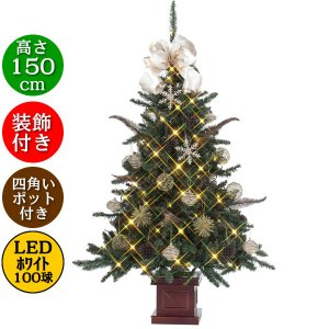 ブラウンとゴールドを基調とした オシャレなクリスマスツリーです。  透かしデザインのオーナメントが ...