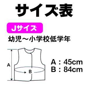 衣装ベース ベスト 不織布 (Jサイズ ) 学...の詳細画像1