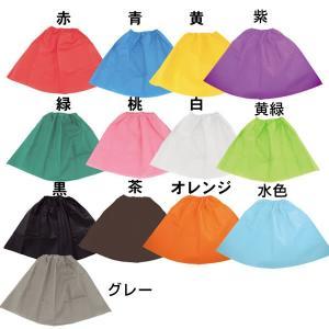 衣装ベース マント スカート 不織布 選べる9...の詳細画像1