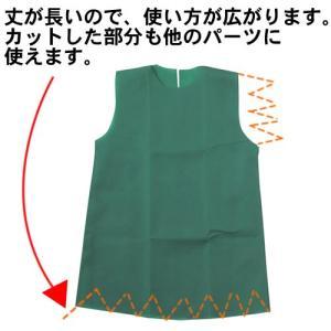お遊戯会 衣装 ワンピース 衣装ベース 不織布...の詳細画像3