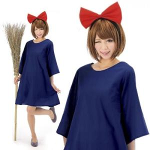 魔女っ子ワンピ キキ コスプレ ハロウィン コスチューム 衣装