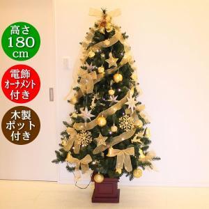 深緑のツリーに優しいホワイトゴールドのオーナメントが映え、高級感あふれるデザインのツリーです。  こ...