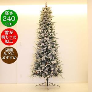 深緑の葉先に積もった雪の白が美しいコントラストを描く フロスト加工のヌードツリーです。  2種類の枝...