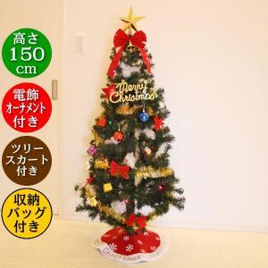玄関先やリビングの飾り付けに ピッタリなクリスマスツリーです。  オーナメント、スターやプレート、電...