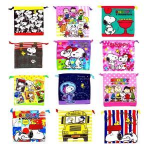 スヌーピー巾着袋 16種アソートSY【ご注文単位は必ず32個単位でお願い致します】 子供会 お祭り 縁日 お子様ランチ ランチ景品 文具