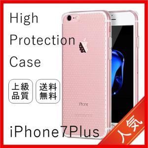 iphone7plus [強力 耐衝撃 性能] ケース (クリア) 高品質 tpu 衝撃吸収 ソフト カバー 5.5インチ|omededooo