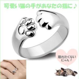 レディース シルバーリング 猫 ネコ ねこ グッズ 肉球 リング 指輪 プレゼントに|omededooo