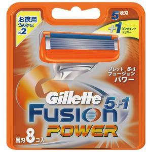 ジレット 髭剃り フュージョン 5+1 パワー 替刃 8個入 omededooo