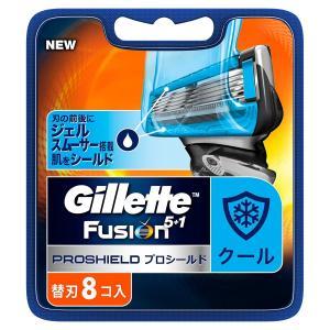 ジレット 髭剃り フュージョン5+1 プロシールド クール 替刃 8個入|omededooo