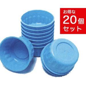 20個セット 夏祭り用品 ボール容器 (スーパーボールすくい等用) まとめ買い 縁日 町内会|omededooo