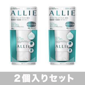 2本セット ALLIE エクストラ UVジェル カネボウ化粧品 SPF50+ PA++++ 40g UV ウォータープルーフ|omededooo