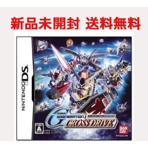新品 SDガンダム Gジェネレーション クロスドライブ 特典無し NintendoDS DS BANDAI バンダイ|omededooo