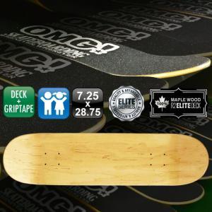 スケボー スケートボード デッキ エリート ブランク 無地 7.25 ナチュラル & OMG! ロゴ グリップテープ 貼付け済 100% メープル コールドプレス omg-sb