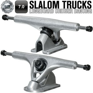 スケボー スケートボード トラック エリート ブランク 無地 7.0 ロングボード スラローム クルーザー サーフスケート 1セット(2個入り)|omg-sb