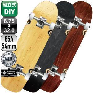 スケボー スケートボード コンプリート クルーザー 組立式 100% メープル ブランク デッキ 8.75 OMG! ウィール 54mm 無地 トラック スケボー スケートボード|omg-sb