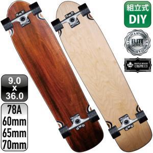 スケボー スケートボード コンプリート クルーザー 組立式 100% メープル ブランク デッキ 36インチ 無地 ウィール 60mm 65mm 70mm 無地 トラック|omg-sb