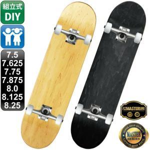 スケボー スケートボード コンプリート 組立式 100% カナディアン メイプル ブランク デッキ 6.5 7.0 7.25 7.5 7.75 8.0 8.25 OMG! ウィール 無地 トラック|omg-sb
