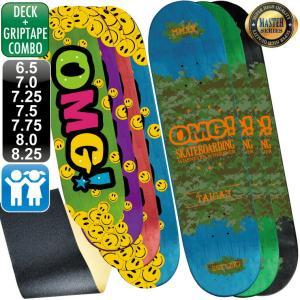 スケボー スケートボード デッキ デッキテープ マスター OMG! ロゴ 6.5 7.0 7.25 7.5 7.75 8.0 8.25 100% カナディアン メープル エポキシグルー 軽量|omg-sb