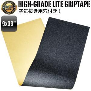 スケボー スケートボード デッキテープ 9x33インチ 空気抜き穴付 ブラック グリップテープ スケボー スケートボード omg-sb