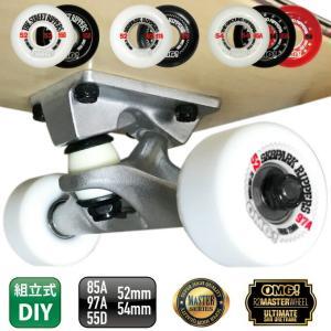 スケボー 足回りセット 高品質 4.5 5.0 5.25 6.0トラック OMG! ウィール選択自由 スケートボード|omg-sb