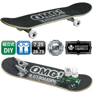 スケボー スケートボード コンプリート 組立式 100% メープル ブランク デッキ 7.25 ナチュラル OMG! 97A 52mm ウィール|omg-sb