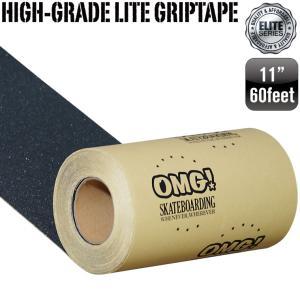 スケボー スケートボード デッキテープ 11インチx60フィート ロール ブラック グリップテープ スケボー スケートボード omg-sb