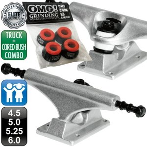 スケボー スケートボード トラック 無地 エリート トラック 4.5 5.0 5.25 6.0 ブランク コア ブッシュ 85A 90A セット|omg-sb
