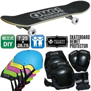 スケートボード スケボー OMG! キッズ 子供用 限定 コンプリート + ヘルメット + プロテクター セット|omg-sb
