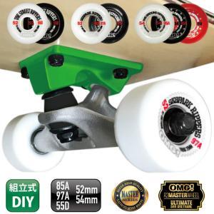 スケボー マスター 足回りセット OMG! 4.5トラック OMG! ウィール選択自由 スケートボード|omg-sb