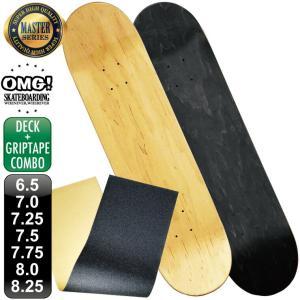 スケボー スケートボード デッキ デッキテープ マスター ブランク 6.5 7.0 7.25 7.5 7.75 8.0 8.25ナチュラル ブラック 100% カナディアン メープル|omg-sb