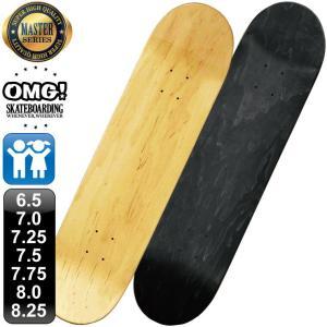 スケボー スケートボード デッキ マスター ブランク デッキ 6.5 7.0 7.25 7.5 7.625 7.75 7.875 8.0 8.125 8.25 ナチュラル ブラック|omg-sb