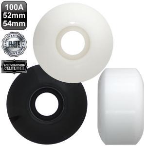 スケボー スケートボード ウィール 無地 エリート ウィール ブランク 100A 52ミリ 54ミリ ホワイト ブラック(4個入り)|omg-sb