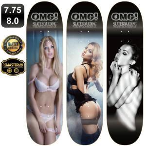 スケボー スケートボード デッキ マスター OMG! BABE セクシー デッキ 7.75 8.0 100% カナディアン メープル エポキシグルー 軽量|omg-sb