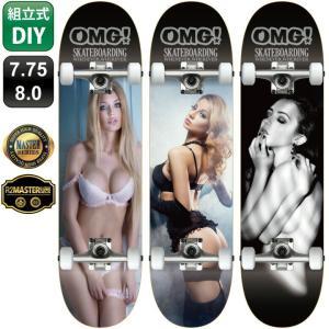 スケボー スケートボード コンプリート 組立式 100% カナディアン メイプル OMG! BABE デッキ 7.75 8.0 OMG! ウィール 無地 トラック ABEC9 ベアリング|omg-sb