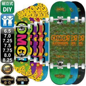 スケボー スケートボード コンプリート 組立式 100% カナディアン メイプル デッキ 6.5 7.0 7.25 7.5 7.75 8.0 OMG! ウィール 無地 トラック ABEC9 ベアリング|omg-sb