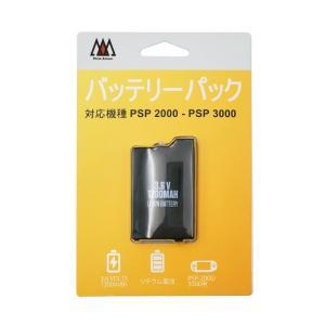 バッテリーパック for PSP2000/3000