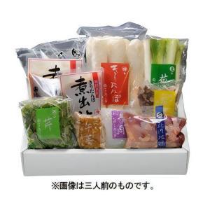 濱乃家 きりたんぽ鍋セット 3人前 omiyageakita