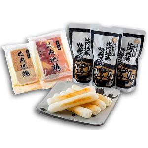 秋田味商 きりたんぽ鍋セット(野菜なし) 3〜4人前 omiyageakita