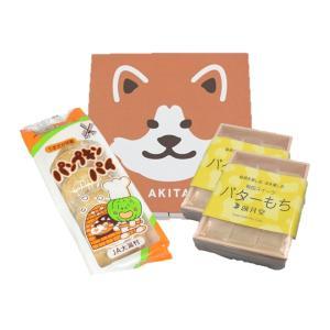 あ・えーるお勧め 秋田のお菓子セット omiyageakita