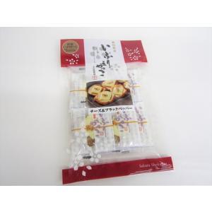桜食品 いぶりがっこ チーズ&ブラックペッパー|omiyageakita