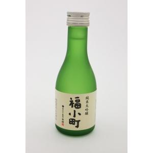 木村酒造 福小町 純米大吟醸 180ml|omiyageakita