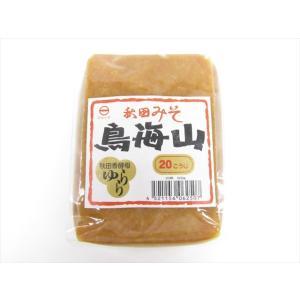マルイチしょうゆ・味噌醸造元 鳥海山20麹ゆらら 500g omiyageakita