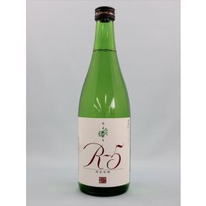 秋田 #大仙 奥田酒造 千代緑 無加圧甕口 純米吟醸R-5 720ml(火入)