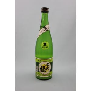 秋田 #大仙 奥田酒造 千代緑 活性本生にごり酒...