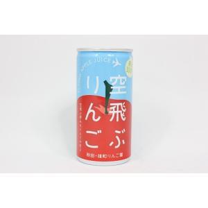種沢果樹園 種沢りんごジュース omiyageakita