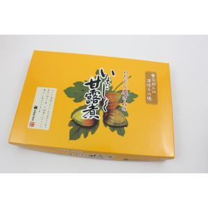 佐藤勘六商店 いちじく甘露煮 小箱